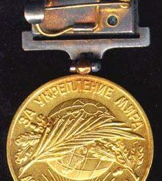 Nobel-palkinto, Kekkonen ja Lönnrotinkatu 25