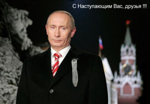 Vladimir Putin ja Venäjä 2012: kaksi rinnakkaista todellisuutta?