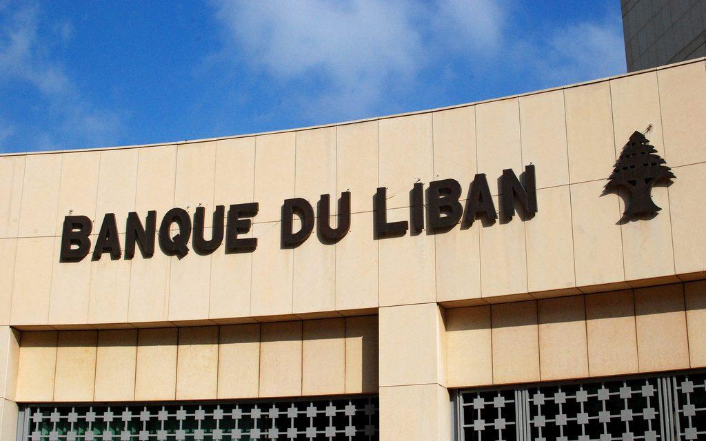 Libanonin talous