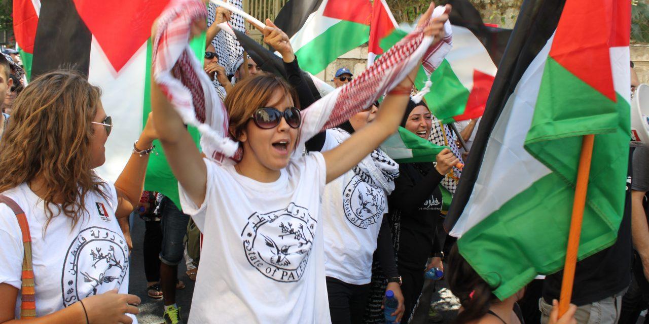 Onko palestiinalaisia olemassa?