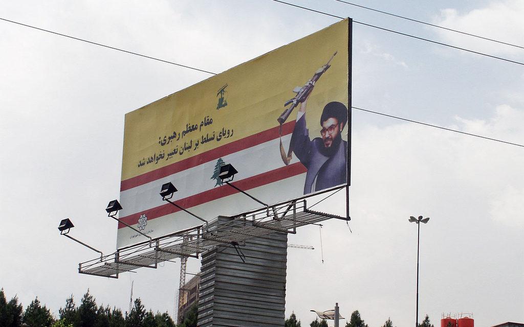Hizbollah lujittaa aseellista toimintaansa