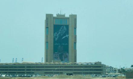 Mitä Saudi-Arabiassa oikein tapahtuu?